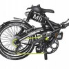 The MINI Folding Bicycle